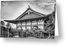 The Japan Pavilion Greeting Card