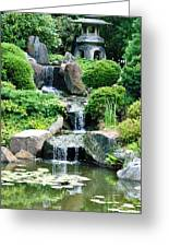The Japanese Garden Greeting Card by Bill Cannon