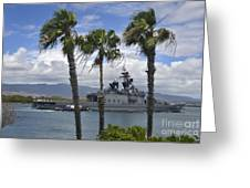 The Japanese Self Defense Force Ship Js Greeting Card