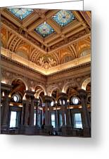 The Jefferson Building Library Of Congress Greeting Card
