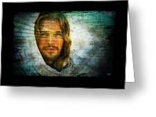 The Jesus I Know Greeting Card