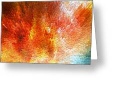 The Journey - Abstract Art By Sharon Cummings Greeting Card