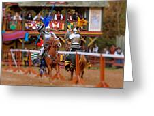 The Jousters 2 Greeting Card