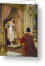 The King And The Beggar-maid Greeting Card