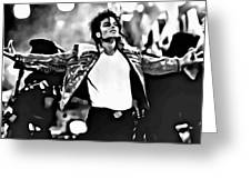 The King Of Pop Greeting Card