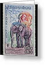 The King's Elephant Vintage Postage Stamp Print Greeting Card