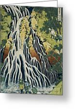 The Kirifuri Waterfall Greeting Card