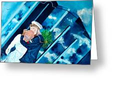 The Kiss At One Tower Greeting Card