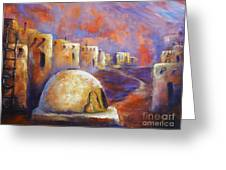 The Horno At Acoma Greeting Card