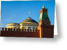 The Kremlin Senate Building Greeting Card
