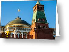 The Kremlin Senate Building - Square Greeting Card