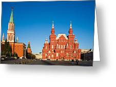 The Kremlin Towers And The State Museum Of Russian History Greeting Card