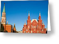 The Kremlin Towers And The State Museum Of Russian History - Square Greeting Card