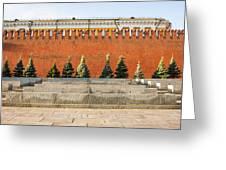 The Kremlin Wall Greeting Card