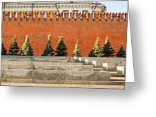 The Kremlin Wall - Square Greeting Card