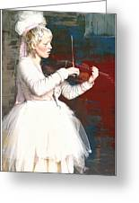 The Lady With The Violin Greeting Card