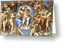 The Last Judgment - Detail Greeting Card