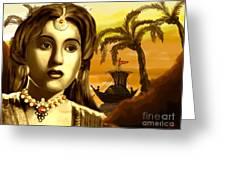 The Legend Actress Madhubala Greeting Card