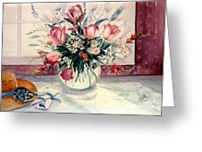 The Letter Greeting Card