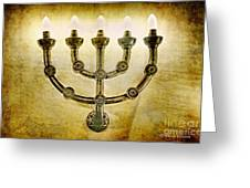 The Light Of Remembrance Greeting Card