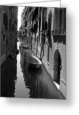 The Light - Venice Greeting Card