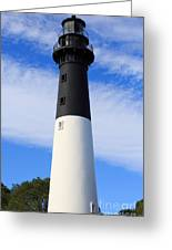 The Lighthouse At Hunting Island State Park In South Carolina Greeting Card