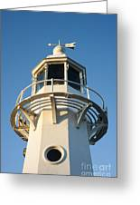 The Lighthouse At Mevagissy Greeting Card