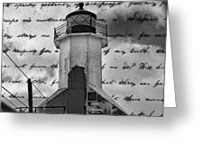 The Lighthouse Poem Greeting Card