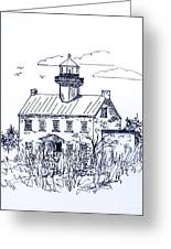 The Lines Of East Point Lighthouse In Blue 2 Greeting Card