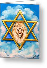 The Lion Of Judah #5 Greeting Card