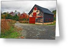 The Little Barn Greeting Card