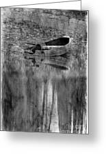 The Little Boat Photoart Greeting Card