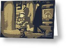 The Little Chinese Soldier Greeting Card