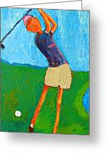 The Little Golfer Greeting Card