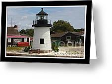 The Little Lighthouse At Mystic Greeting Card