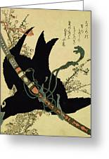The Little Raven With The Minamoto Clan Sword Greeting Card
