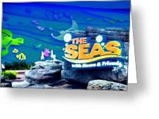 The Living Seas Signage Walt Disney World Greeting Card