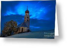 The Lord Is My Light - The Italian Dolomites Greeting Card