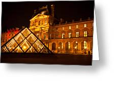 The Louvre At Night Greeting Card