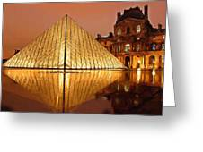 The Louvre By Night Greeting Card
