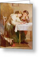 The Love Letter, 1871 Greeting Card