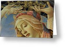 The Madonna Of The Magnificat Greeting Card