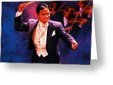 The Maestro Greeting Card