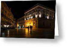The Magical Duomo Square In Ortygia Syracuse Sicily Greeting Card