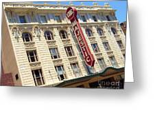 The Majestic Theater Dallas #1 Greeting Card