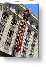 The Majestic Theater Dallas #2 Greeting Card