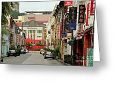 The Majestic Theater Chinatown Singapore Greeting Card