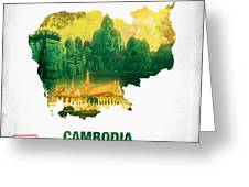 The Map Of Cambodia 2 Greeting Card