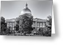 The Mass State House Greeting Card