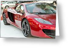 The Mclaren Apple Red Collection  Greeting Card